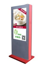 65 Inch Waterproof Outdoor Advertising Display pictures & photos