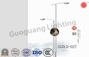 High Quality IP65 100W-400W Street Lamp pictures & photos