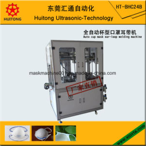 Cup Mask Earloop Welding Machine of 4 Point pictures & photos