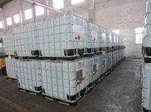 Industry Grade Acetic Acid Glacial 99.5% 99.8% pictures & photos