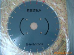 """Concrete Cutter (QF-350/14"""") pictures & photos"""
