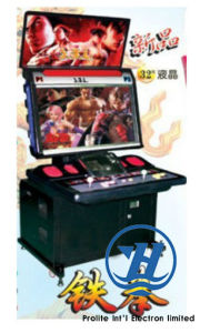 Fighting Video Arcade Game Machine (ZJ-AR-ST04) pictures & photos