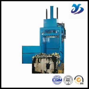 2 Chambers Waste Paper Hydraulic Baler Machine pictures & photos