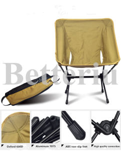 Portable Reclining Chair Outdoor Chair for Fishing pictures & photos