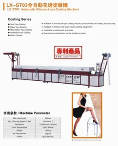 Automatic Silicone Lace Coating Machine (LX-ST03) pictures & photos