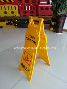 Caution Sign, Notice Sign, PP Floor Sign for Sale pictures & photos