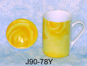Stylish Mug & Lid Set pictures & photos