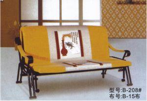 Sofa Bed (B-208#)