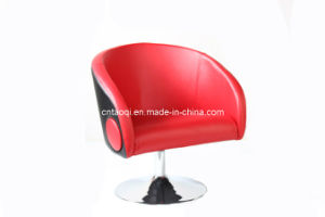New Bright Color Leisure Chair K23