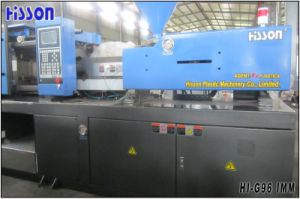 96t Dual Color Injection Molding Machine Hi-G96 pictures & photos