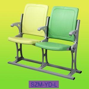 Blow Seat (SZM-YD-L)