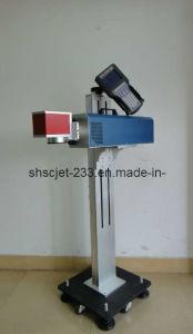SC Laser Marker (SN-10W)