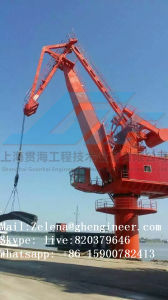 Four Link Type Portal Crane for Container pictures & photos