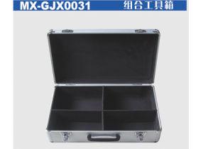 Tool Case (MX-GJX0031) pictures & photos