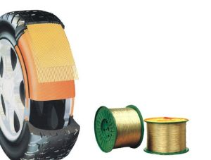 Competitive Price Supplier of Specialised Steel Cord, Steel Wire (2*0.35HT/NT) pictures & photos