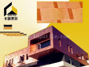 Copper Steel Tile--Rectangle (Overlopping)