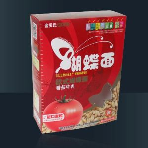 Butterfly Shape Food Packaging Box
