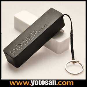 2600mAh Mobile Phone Portable External Power Bank Battery Charger pictures & photos