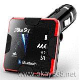 Bluetooth Car Kits (BT892(Large Screen))