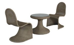 Rattan Furniture (HZD-R012)