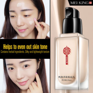 Face Foundation Bb Cream Makeup Base Liquid Concealer Moisturizer Oil-Control Fo0349 pictures & photos