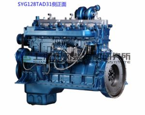 206kw/ G128 /Shanghai Diesel Engine for Genset/Power Engine/Dongfeng Brand pictures & photos