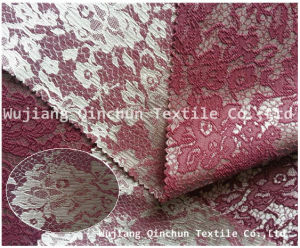 Cationic Imitation Lace Bounding Fabric