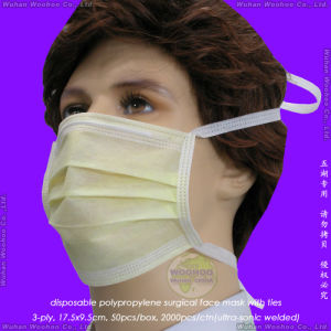 Disposable 1ply 2ply 3ply Surgical Face Mask with Head-Loop pictures & photos