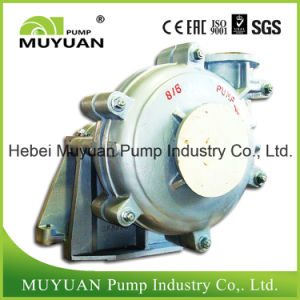 High Quality Heavy Duty Mill Discharge Tailing Processing Slurry Pump pictures & photos