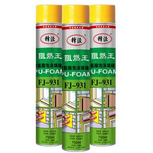 Polyurethane Expanding Spray PU Foam Sealant pictures & photos