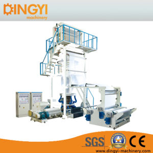 Double Layer Film Blowing Machine pictures & photos