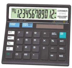 Calculator (CT-512)
