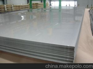 Prime China Manufacture Galvanized Steel Material pictures & photos