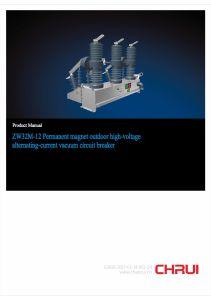 Zw32m-12 Permanent Magnet Outdoor High-Voltage Alternating-Current Vacuum Circuit Breaker pictures & photos