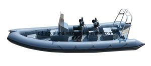 Aqualand 21feet 6.4m Fiberglass Rigid Inflatable Motor Boat (RIB640T) pictures & photos