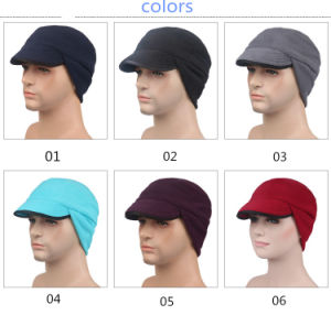 Outdoor Winter Ear Protection Face Mask Warm Beanies Wind Proof Fleece Cap for Men Women pictures & photos