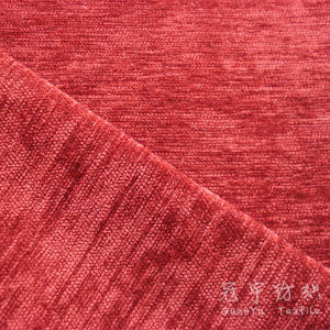 Acrylic and Polyester Chenille Sofa Fabric pictures & photos