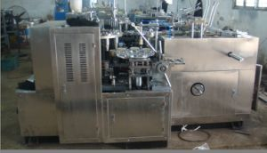Paper Cup Making Machine (ZB-12A) pictures & photos