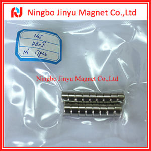 N35 D8X5 NdFeB Magnetic Disc