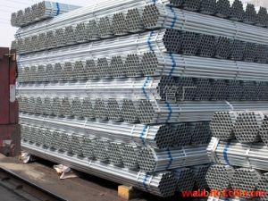 Sangao Premium Products of Steel Pipe