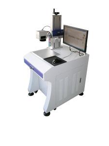 2014 Hottest Fibre Laser Engraving/Marking Machine