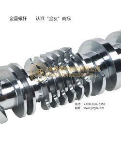 Conical Twin Screws