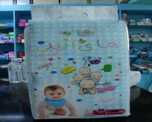 Hey Middle Quality Economic Baby Diapers for All Babies pictures & photos