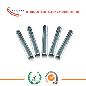 pure nickel tube Nickel 201 tube pictures & photos