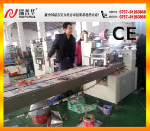 Bakery Cake Automatic Packaging Machine (ZP100) pictures & photos