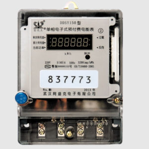 Smart Single Phase Digital Prepaid Electricity Meter pictures & photos