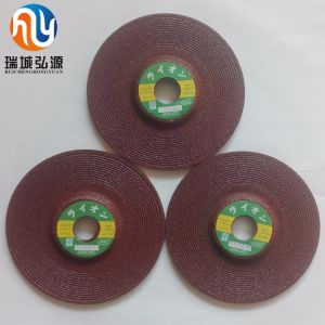125*6*22 D. P. Grinding Wheel with Za pictures & photos