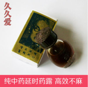 Genuine Suifan S Kwang Tze Solution Chinese China Brush Delay Solution for Men pictures & photos