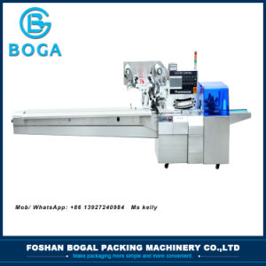 Low Cost Semi-Automatic Sweet Soup Balls Packing Machine Manufacture pictures & photos
