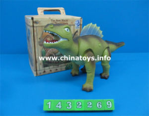 Cheap New B/O Dinosaur Toy with Light & IC (1432261) pictures & photos